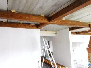 профиль из дерева для натяжных потолков